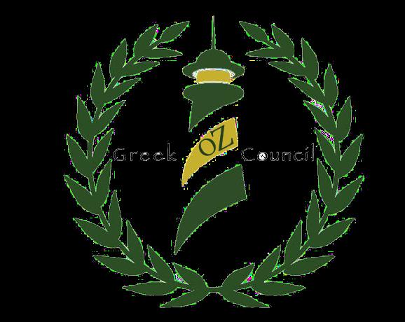Greek Council Crest